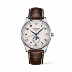 Longines Watchmaking Tradition Sevilla
